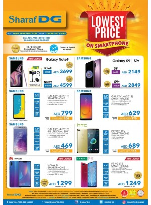 Lowest Prices on Smartphones