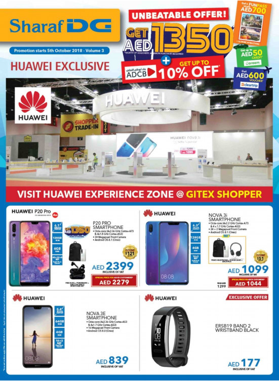 Huawei Exclusive Gitex Offers