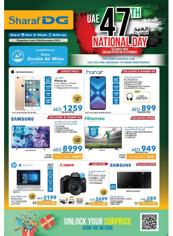 Amazing National Day Offers