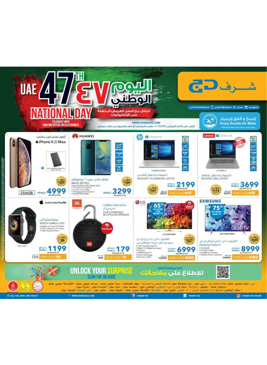 47th National Day Electronics Deals