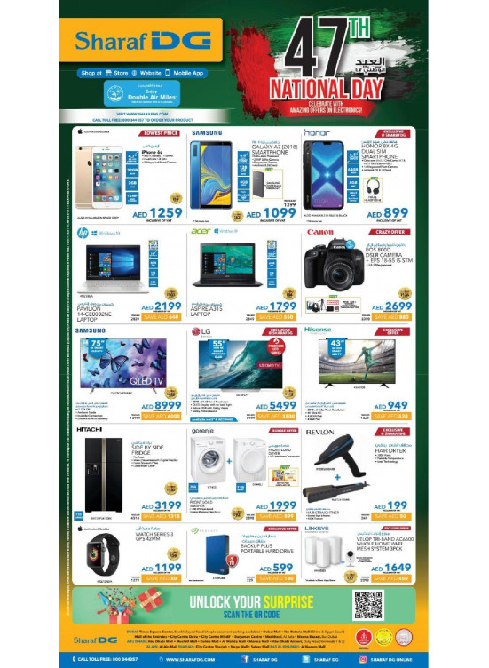 Mighty Offers on Electronics