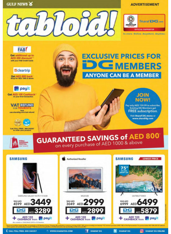 Exclusive Electronics Offers