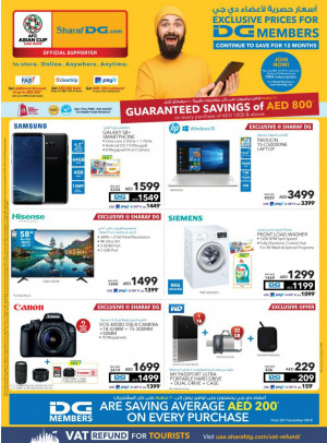 Super Deals on Electronics - Vol 1