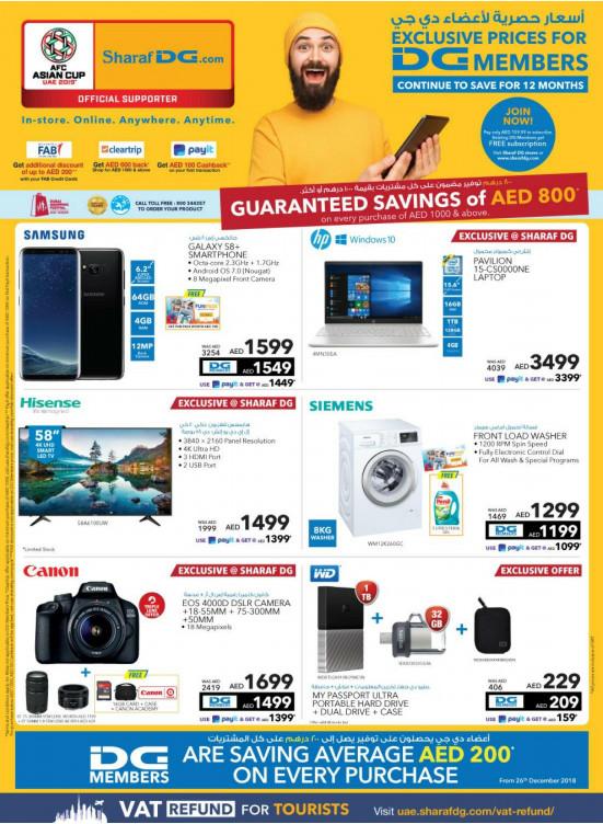 Super Deals on Electronics - Vol 1