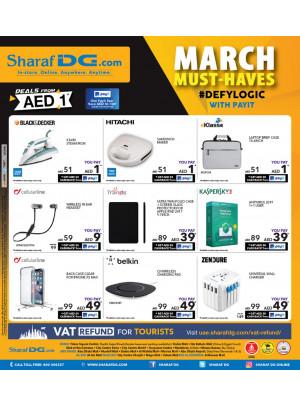 Sharaf DG | Catalogs & Offers