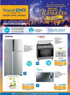Ramadan Electronic Offers