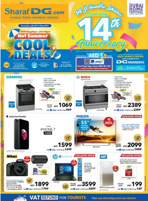 Hot Summer Cool Deals