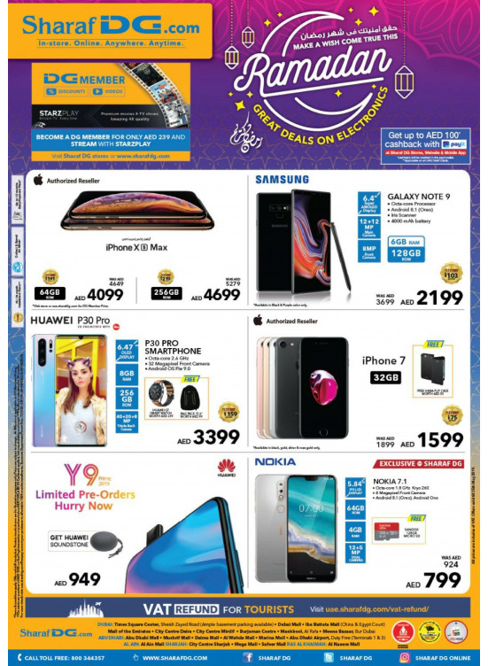 Great Deals on Electronics