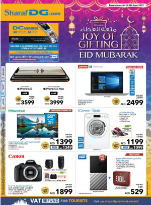 Joy of Gifting - Mighty Eid Offers