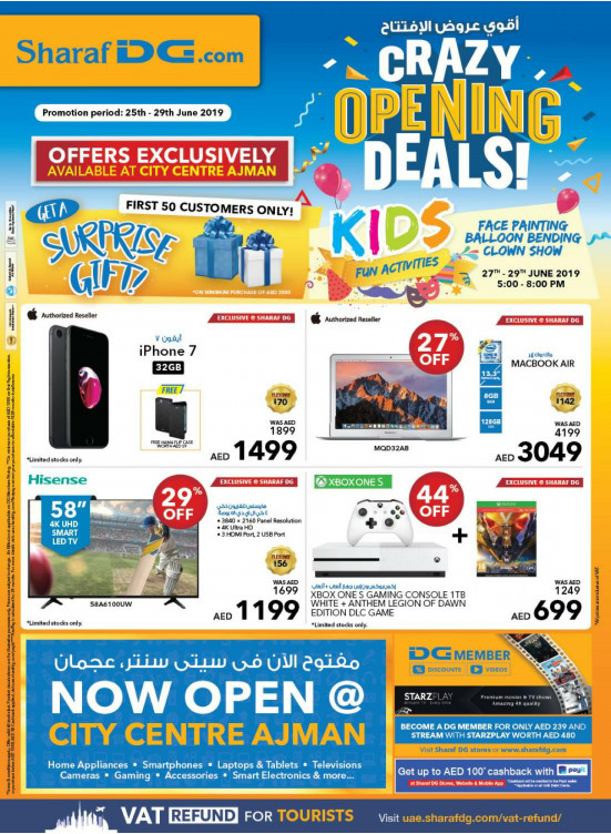 Crazy Opening Deals - City Centre Ajman