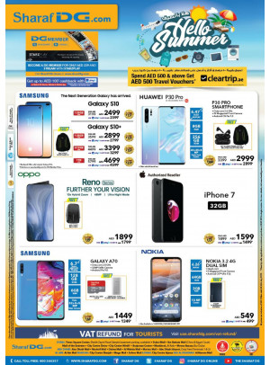 Amazing Electronics Deals