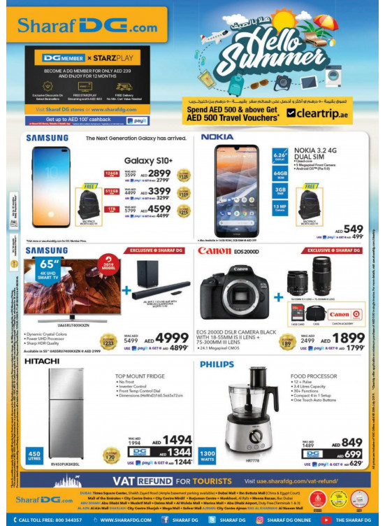 Amazing Electronics Offers