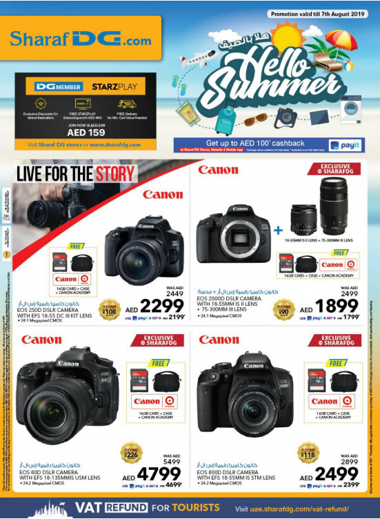 Wow Sale on Canon Cameras
