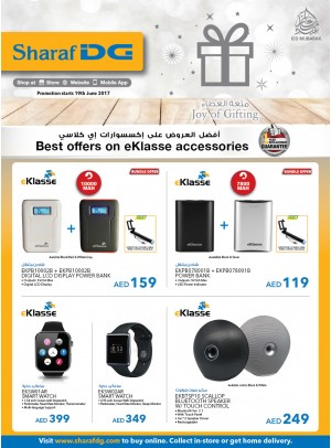 Best offers on eKlasse Accessories