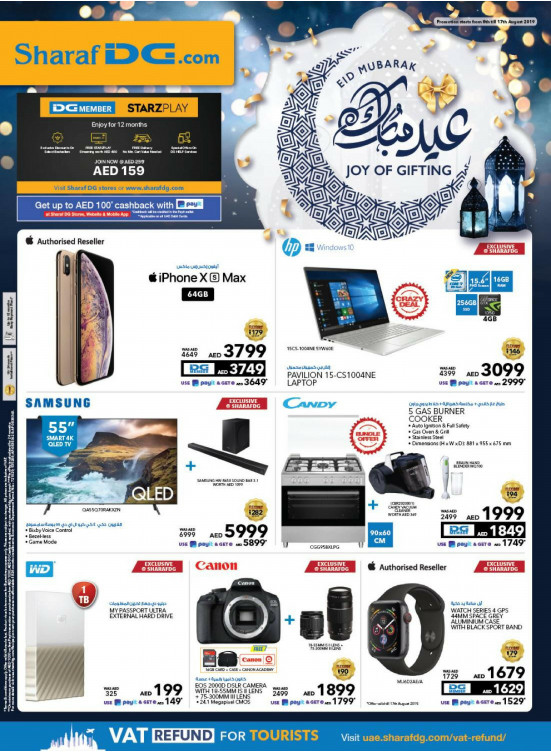 Joy of Gifting - Eid Offers