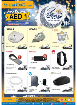 Wow Eid Offers