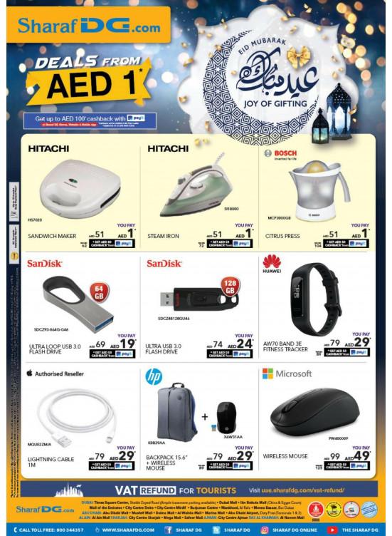 Wow Eid Offers