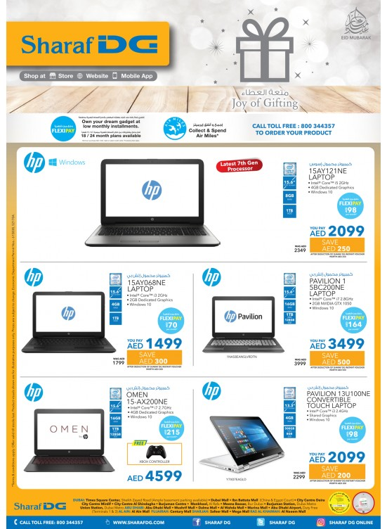 HP Laptops Eid Offers from Sharaf DG until 30th June