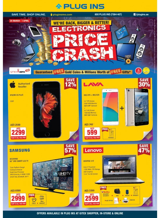Gitex 2017 Electronics Price Crash