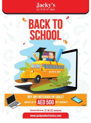 عروض العودة إلى المدارس