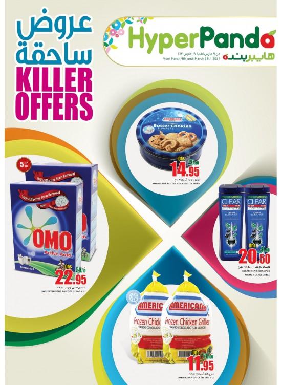Killer Offers