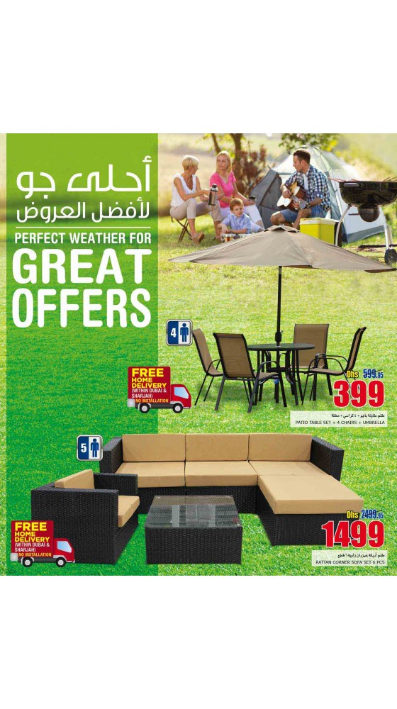 Perfect Weather For Great Offers