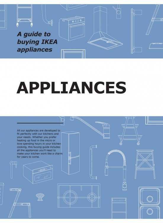 Appliances Guide 2020‎