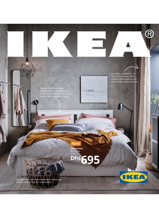 Best Furniture Offers 2021