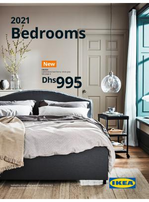 عروض غرف النوم 2021