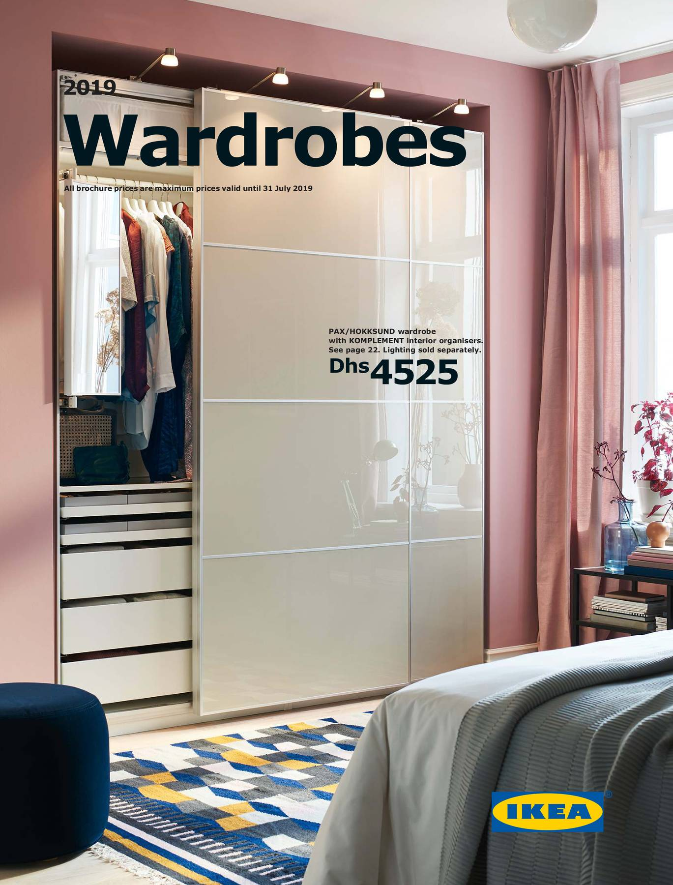 IKEA Big Wardrobes Offers from IKEA until 10st August - IKEA Offers