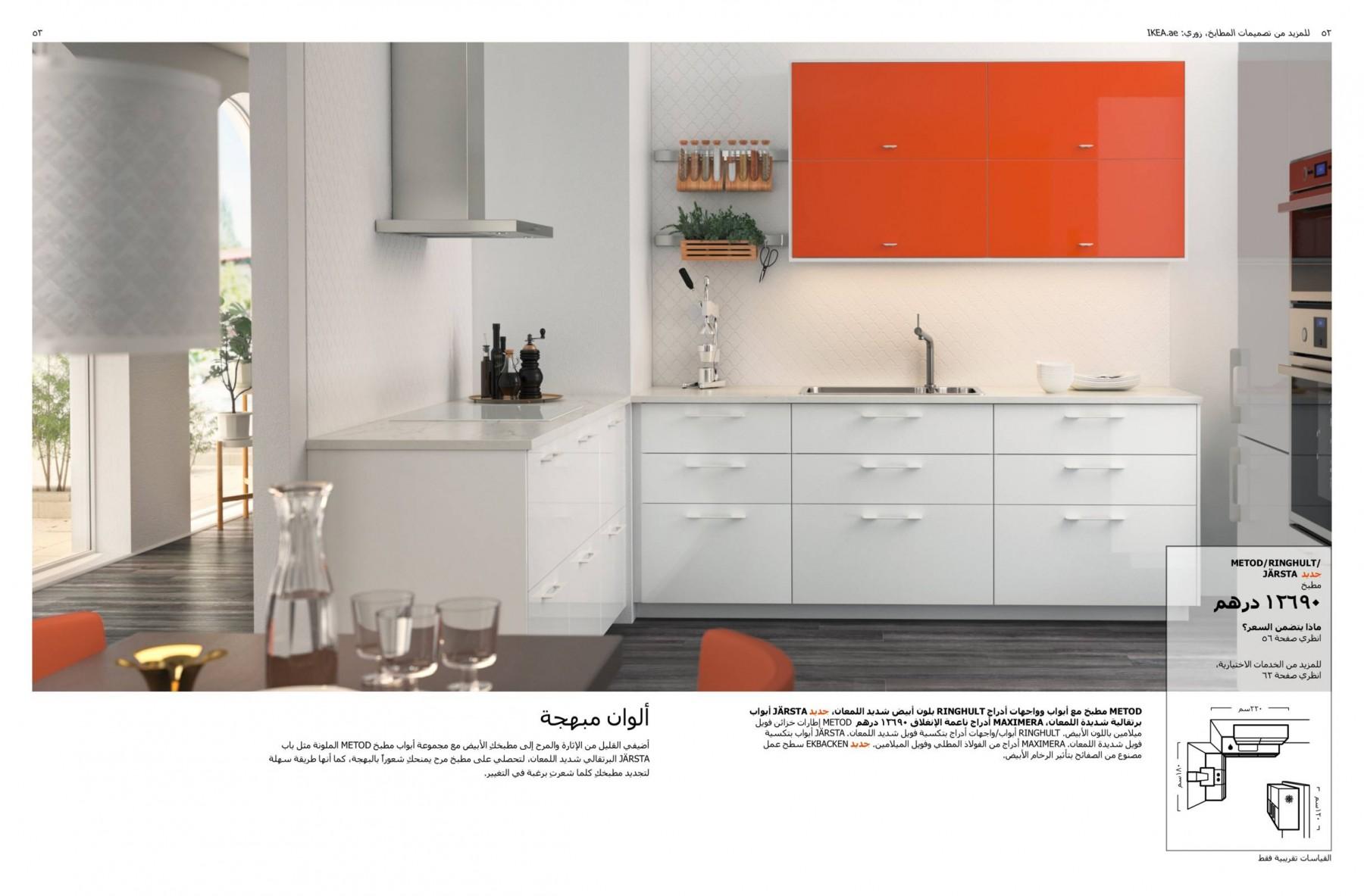 Cout montage cuisine ikea 28 images source d for Avis montage cuisine ikea