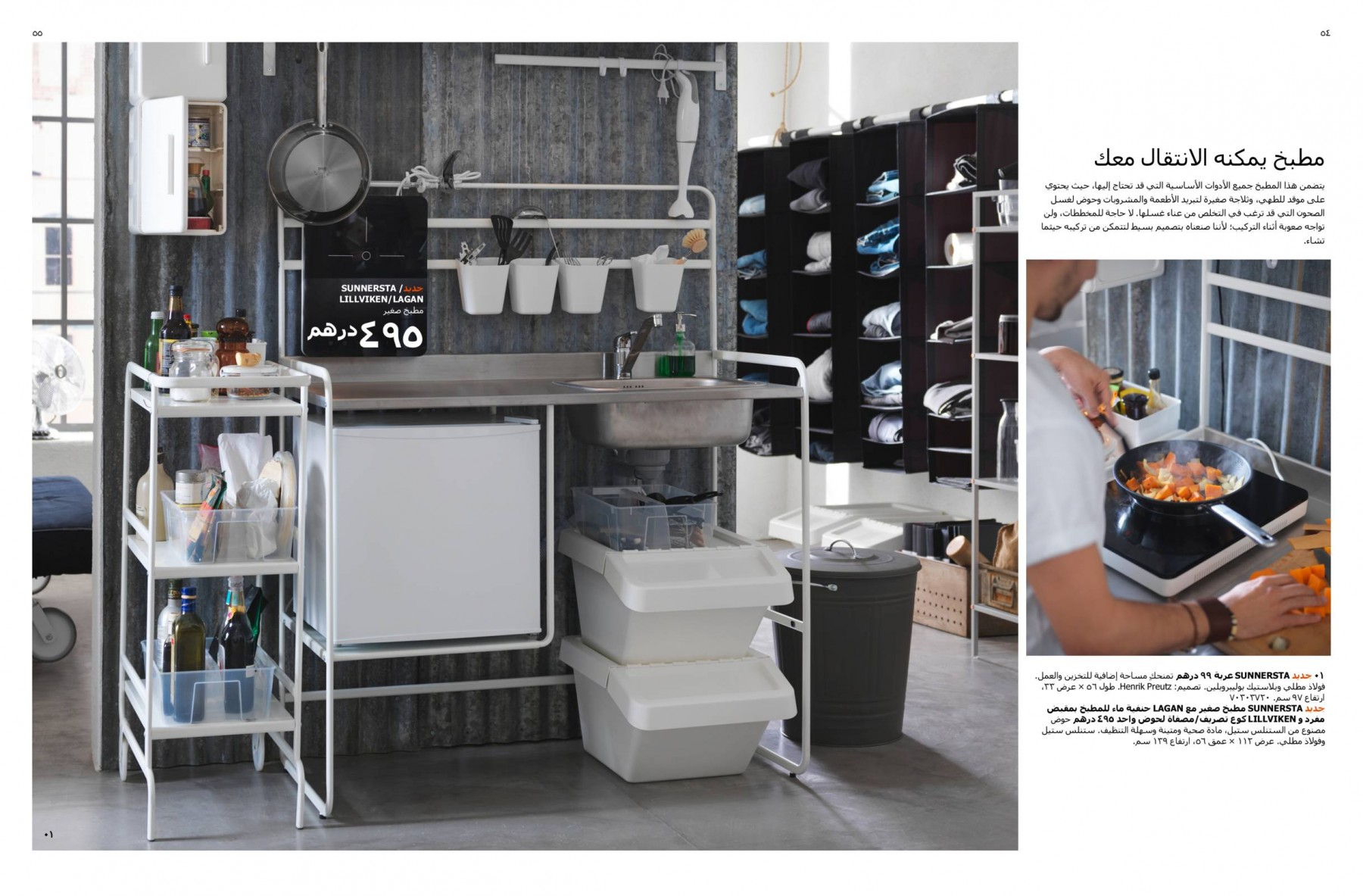 ikea offers for kitchen from ikea until st july ikea offers u promotions