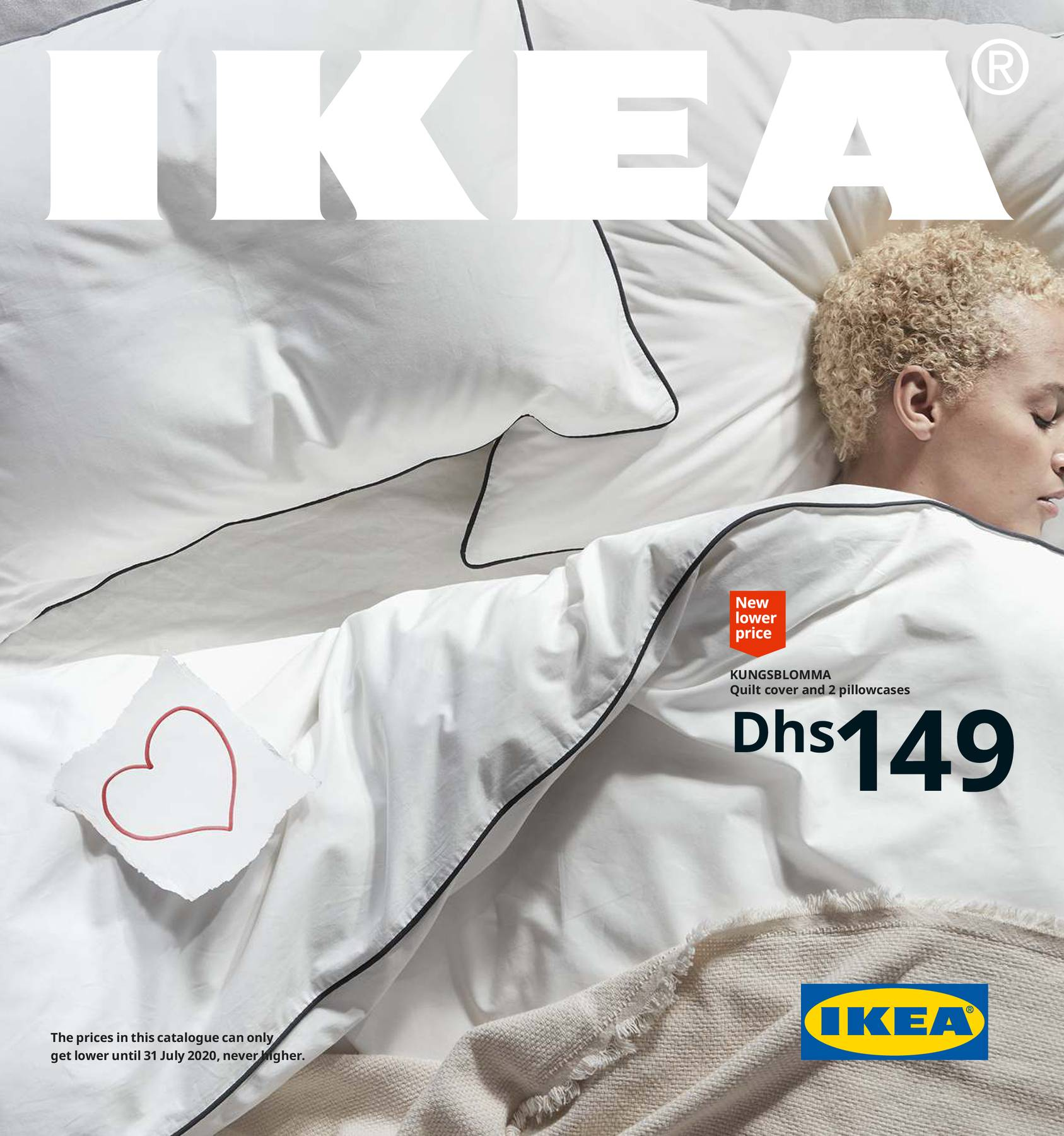 [Image: ikea_catalogue_en_ae(cut)-1.jpg]