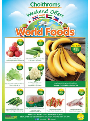 Weekend Offers - World Foods