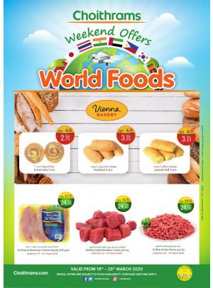 Weekend Offers - World Foods