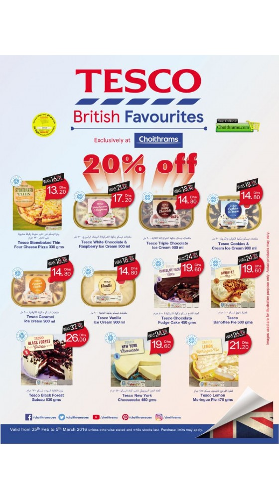 Tesco British Favourites