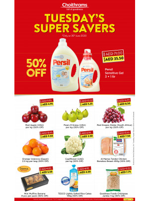 Tuesday Super Savers