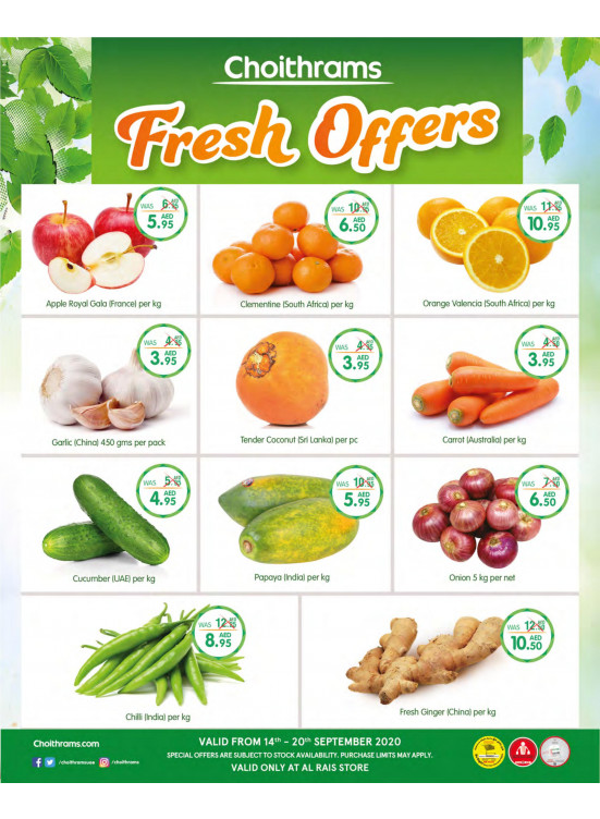 Fresh Offers - Al Rais, Dubai