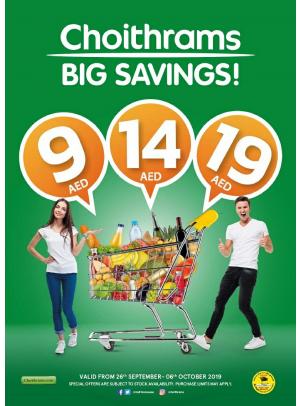 Big Savings 9, 14, 19 AED