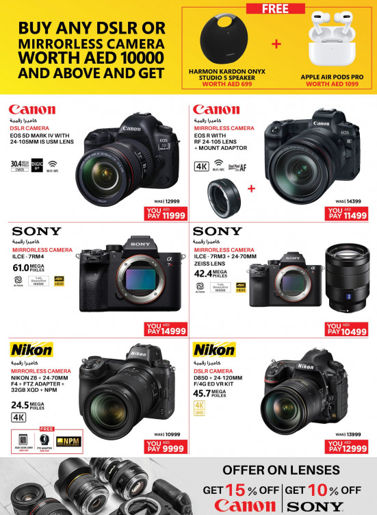 Amazing Offers on Cameras