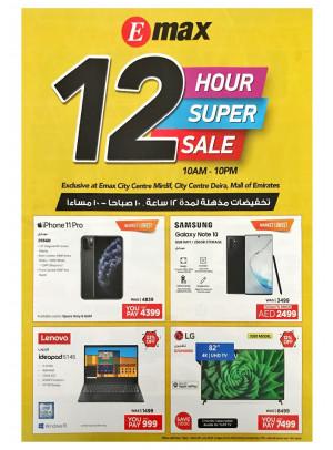 12 Hour Super Sale