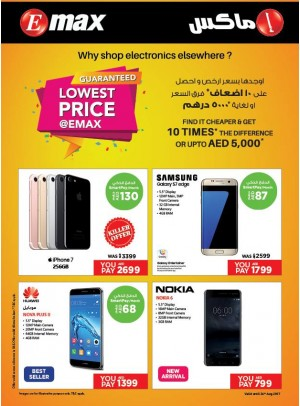 Lowest Price Guaranteed Deals
