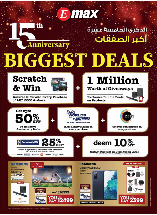 15th Anniversary Biggest Deals