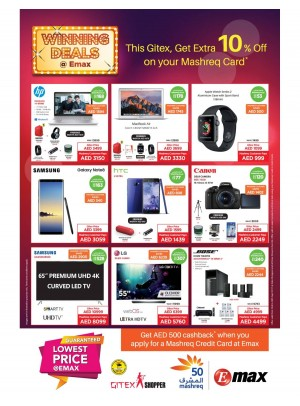 Winning Deals - Gitex 2017 Offers