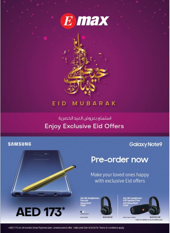 Exclusive Eid Offers
