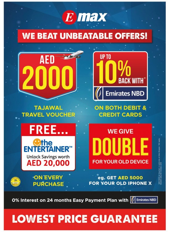 9d530cd45 Irresistible Gitex Offers from Emax until 18th October - Emax Offers ...