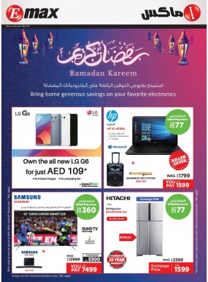 Ramadan Kareem Electronic Offers