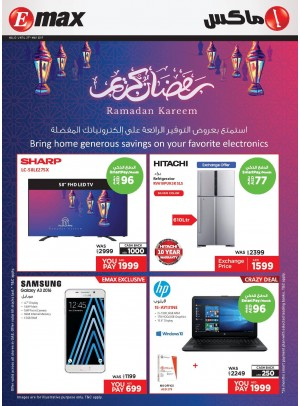 Ramadan Kareem Weekend Offers