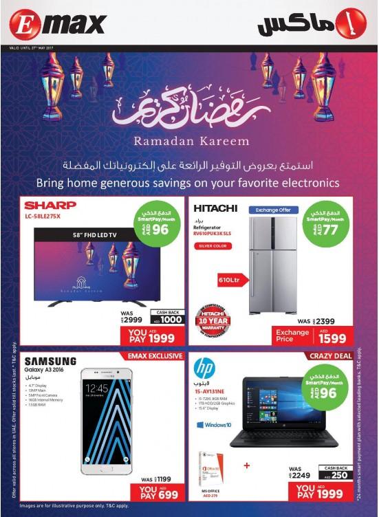 Ramadan Kareem Weekend Offers