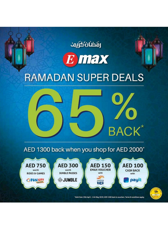 Ramadan Super Deals